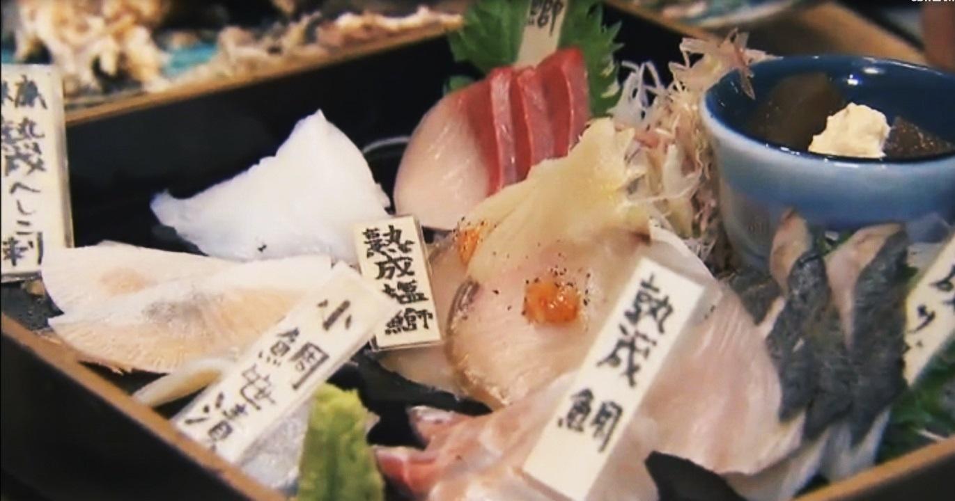 Japan aged fish 1