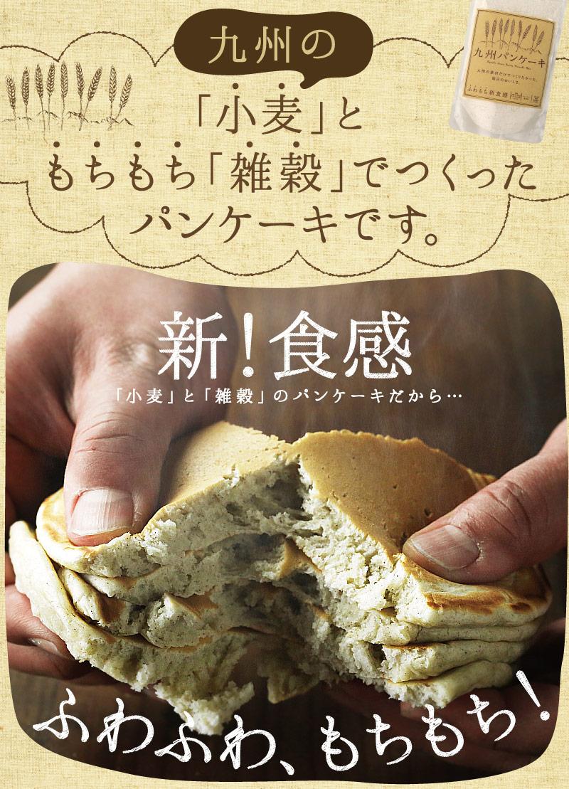 pancake_08